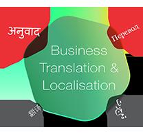 business-translations-uk