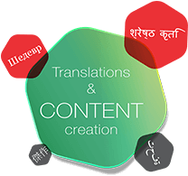 translations-content-creation